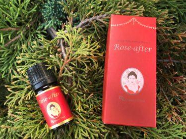 女性のためのアロマ「ローズアフター」。優美な香りに心も体も癒されて