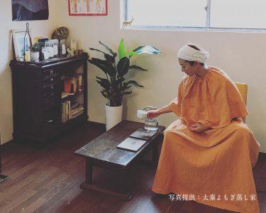 yomogi-main