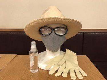 ウイルス対策で「銅パワー」に世界が注目。抗菌・除菌・消臭が叶う銅アイテムを紹介!