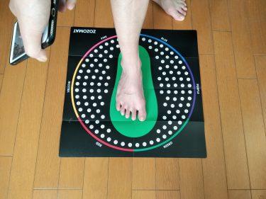 足を3D採寸する「ZOZOMAT」は優秀?率直な使用感と計測結果レポート