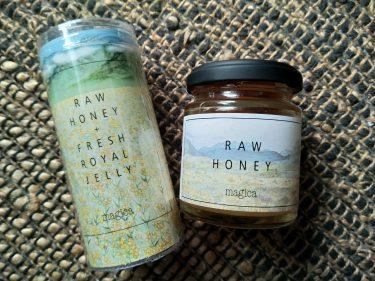 南米一の採蜜量!憧れの国アルゼンチンとおすすめ蜂蜜「マヒカハニー」