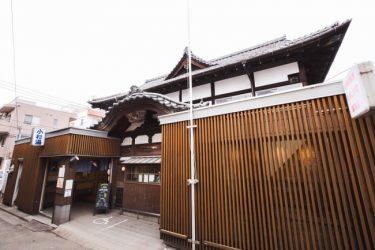 大人の癒し空間、地域コミュニティ、派生プロジェクト…進化を遂げる東京銭湯情報