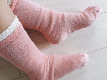 つらい冷えを自分で乗り越える「冷えとり健康法」!シルク靴下で芯からぽかぽかに