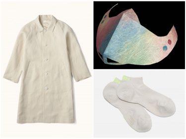 「和紙」がマスクやコートへ。日本が誇る伝統素材による、興味深い最新プロダクト