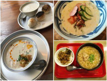 台湾が恋しくて。都内で味わえる絶品「台湾ソウルフード&素食料理」3店