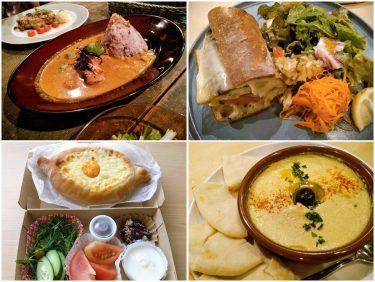 ワールドグルメツアーを日本にいながら実現!世界各国の料理が味わえる4店