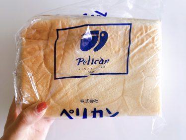 浅草「パンのペリカン」は、ハムとチーズが最高にあう【食パン日記①】