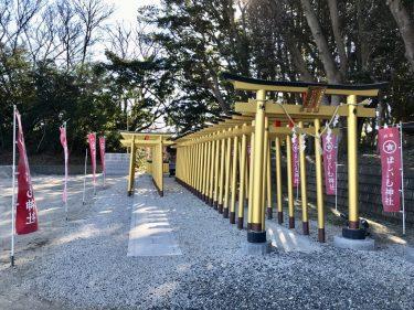 茨城県にある、ほしいも神社を訪ねて。美容と健康に知られざる「干しいも」の魅力
