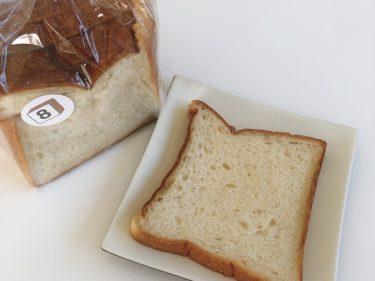 国内で5店舗だけ!無印良品「MUJI Bakery」の食パンの実力とは?【食パン日記③】