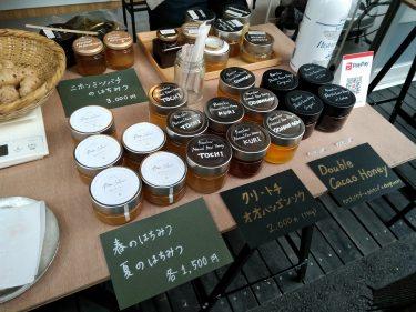 コーヒーとアートの街・清澄白河でナチュラル&ピュアな蜂蜜専門店を訪ねて